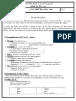 sujet français (1).pdf