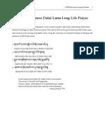 HH Dalai Lama Long Life Prayer