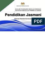 TAHUN 2.pdf