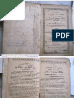 அகத்தியர் பரிபாசை முன்னூறு.pdf