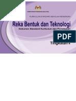DSKP KSSM REKA BENTUK DAN TEKNOLOGI TINGKATAN 2.pdf