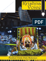 krishna-voice-july-2018.pdf