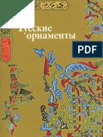 Ivanovskaya v.I. Russkie Ornamenty, 2006 (600dpi) 224s