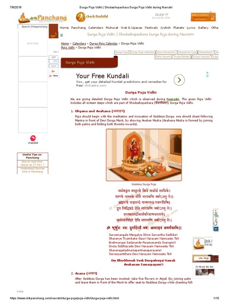 Vastram samarpayami