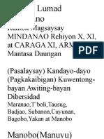 Ang Panitikang Mindanao at Kasaysayan Nito
