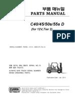 C40-55sD (Lot No _ 9883)