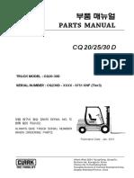 CQ20-30D (Lot No _ 9751).pdf
