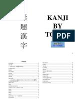 Japanese Kanzi Grouped by Theme