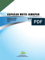 BAHASA TAMIL PEMAHAMAN.pdf