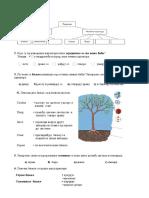 biljke-i-ziv.pdf