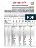 47-17214-219_बिएण्डआ_KHULA.pdf