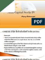 Small Capital Stocks IV