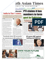 Vol.11 Issue 13 Aug. 4-10, 2018