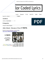 After School - Because of You (너 때문에) - Color Coded Lyrics