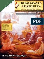 Bhagavata Pradipika#14