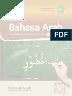bahasa arab siswa edited 2 Maret 2015.pdf
