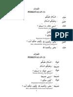253936149-Al-Hiwar-DOWNLOAD-BUKU-PERCAKAPAN-pdf.pdf