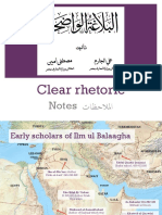 Ilmul Balagha Notes-dars 12