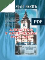 Slobodan Rakic - Alibunar u Aprilskom Ratu 1941