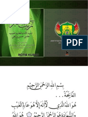 SOURAT AL KAHF MAHER MAAIQLI GRATUITEMENT