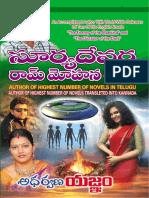 Adharvana Yagnam by Suryadevara.pdf