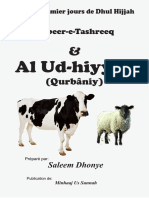 Qurbani Book