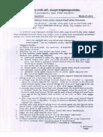 1844444003horticet_web_site_2018.pdf