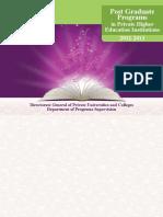 HigherEducationBooklet_E.pdf