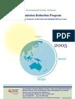 Tokuo Co2 Emission Reduction Program
