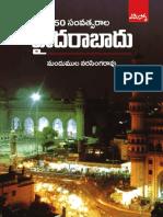 50 సంవత్సరాల హైదరాబాద్.pdf
