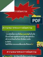 v_3_th_th_564.pdf
