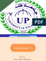 Upslide.tips Eng Mazen Alshorafa