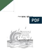 jhks101.pdf