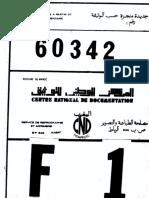 5a1bde9d2f00c
