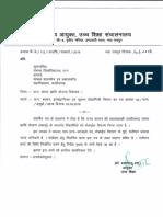 SK-Form (1).pdf