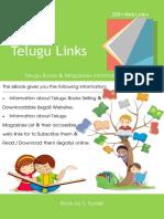 Telugu Links - eBook Preview