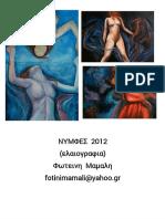 Nymfes(1).pdf