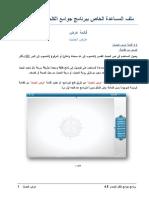GK4.5_HELP.pdf