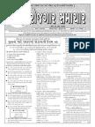 10 JUNE.pdf