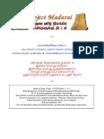 kaalavazhi.pdf