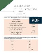 Leccion 29 Gramatica Arabe