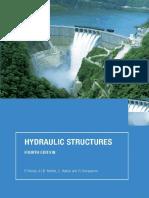 246848157-obras-hidraulicas.pdf