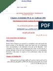 Thematic Translation Installment 54 - Chapters Al-Zulzila & Al-Aadiyaat by Aurangzaib Yousufzai