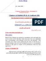 Thematic Translation Installment 54 - Chapters Al-Zulzila & Al-Aadiyaat by Aurangzaib Yousufzai