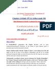 Thematic Translation Installment 55 - Chapters Al-Qadr & Al-Bayyinah by Aurangzaib Yousufzai