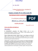 Thematic Translation Installment 55 - Chapters Al-Qadr & Al-Bayyinah by Aurangzaib Yousufzai