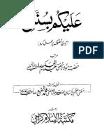 AlaikumBiSunnatiByShaykhMuftiAbdulHakeemr.a.pdf