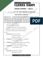 07-10-2012.pdf