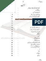 Khud Kalami Parveen Shakir-signed