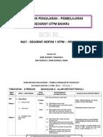 RPP Geografi STPM Baharu (P1-P3 )